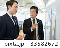 グローバル ビジネス オフィス イメージ 33582672