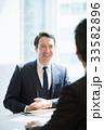 ビジネス ミーティング グローバルの写真 33582896