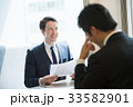ビジネス ミーティング グローバルの写真 33582901