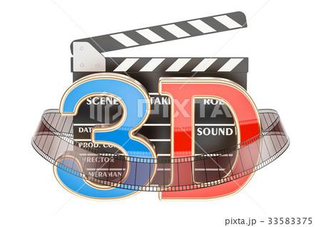 3D cinema concept with movie clapper boardのイラスト素材 [33583375] - PIXTA