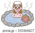 温泉につかる女性 33584827