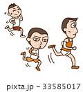 マラソンランナー 33585017