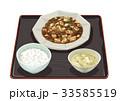 定食 マーボー豆腐 マーボー豆腐定食のイラスト 33585519