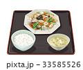 定食 八宝菜 八宝菜定食のイラスト 33585526