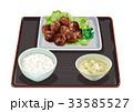 肉団子定食 33585527