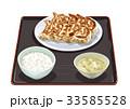 定食 餃子 餃子定食のイラスト 33585528