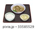 定食 水餃子 水餃子定食のイラスト 33585529