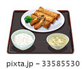 定食 春巻き 春巻き定食のイラスト 33585530