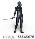 スーパーウーマン剣士 33585676