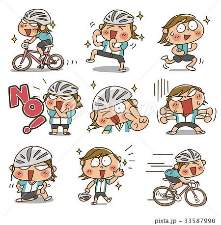 楽しい自転車生活 33587990
