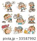 自転車 ロードバイク マウンテンバイクのイラスト 33587992