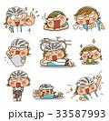 自転車 ロードバイク マウンテンバイクのイラスト 33587993