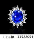 ダイヤモンド 指輪 ベクトルのイラスト 33588054