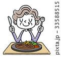 ベクター 人物 食事のイラスト 33588515