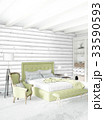 White bedroom minimal style Interior design with 33590593
