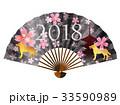 戌 戌年 年賀状のイラスト 33590989