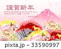戌 戌年 年賀状のイラスト 33590997