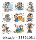 楽しいロードバイク 33591031