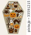 ハロウィン 棺桶 カードのイラスト 33591215