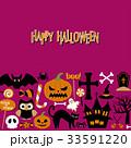 ハロウィン カード ベクターのイラスト 33591220