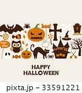 ハロウィン カード ベクターのイラスト 33591221