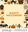 ハロウィン カード ベクターのイラスト 33591222