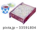 水彩イラスト 食品 蕎麦 33591804