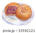 水彩イラスト 食品 まんじゅう 33592121