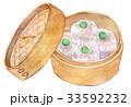 水彩イラスト 食品 シュウマイ 飲茶 33592232