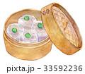 水彩イラスト 食品 シュウマイ 飲茶 33592236