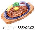 水彩イラスト 食品 ステーキ 33592302