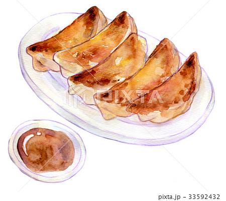 水彩イラスト 食品 餃子のイラスト素材 33592432 Pixta