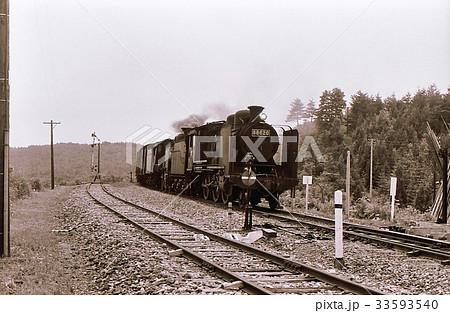 昭和44年 花輪線8620蒸気機関車重連 龍が森 岩手県 33593540