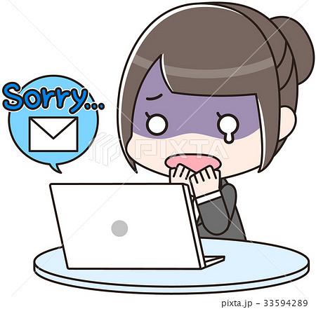 お祈りメールを受け取ってショックを受ける女性 33594289