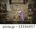 ダンス 踊る ダンシングの写真 33594957