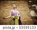 タイ人 女 女性の写真 33595133