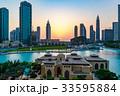 ダウンタウン・ドバイの夕陽(アラブ首長国連邦、ドバイ) 33595884