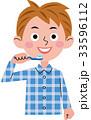 歯磨き 男の子 歯ブラシのイラスト 33596112