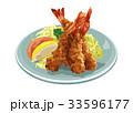 洋食 揚げ物 エビフライのイラスト 33596177