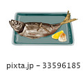 和食 魚料理 焼き魚のイラスト 33596185