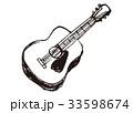 ギター 水彩画 33598674