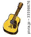 ギター 水彩画 33598676