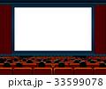 映画館 33599078