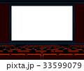 映画館 33599079