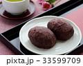 和菓子 お菓子 牡丹餅の写真 33599709