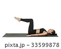 Woman exercising on yoga mat. Isolated on white. 33599878