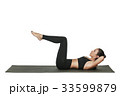 Woman exercising on yoga mat. Isolated on white. 33599879