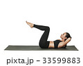 Woman exercising on yoga mat. Isolated on white. 33599883