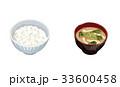 ご飯と味噌汁 33600458