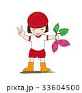 芋ほり 園児 子供のイラスト 33604500